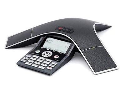 Polycom SoundStation IP 7000 (Inclusief AC power adapter)